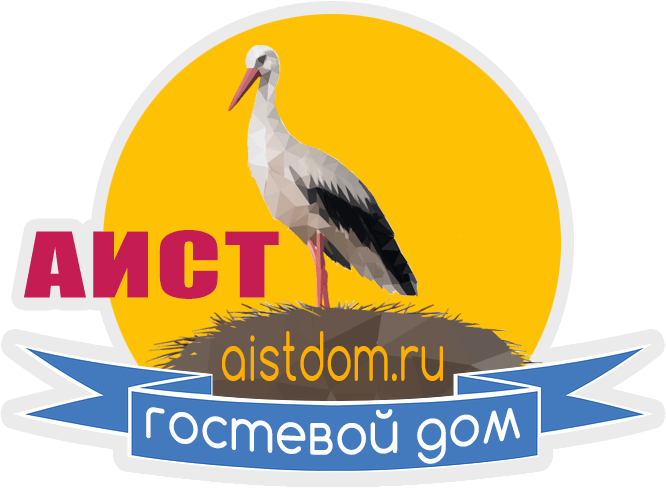 Гостевой дом Аист Саки Крым